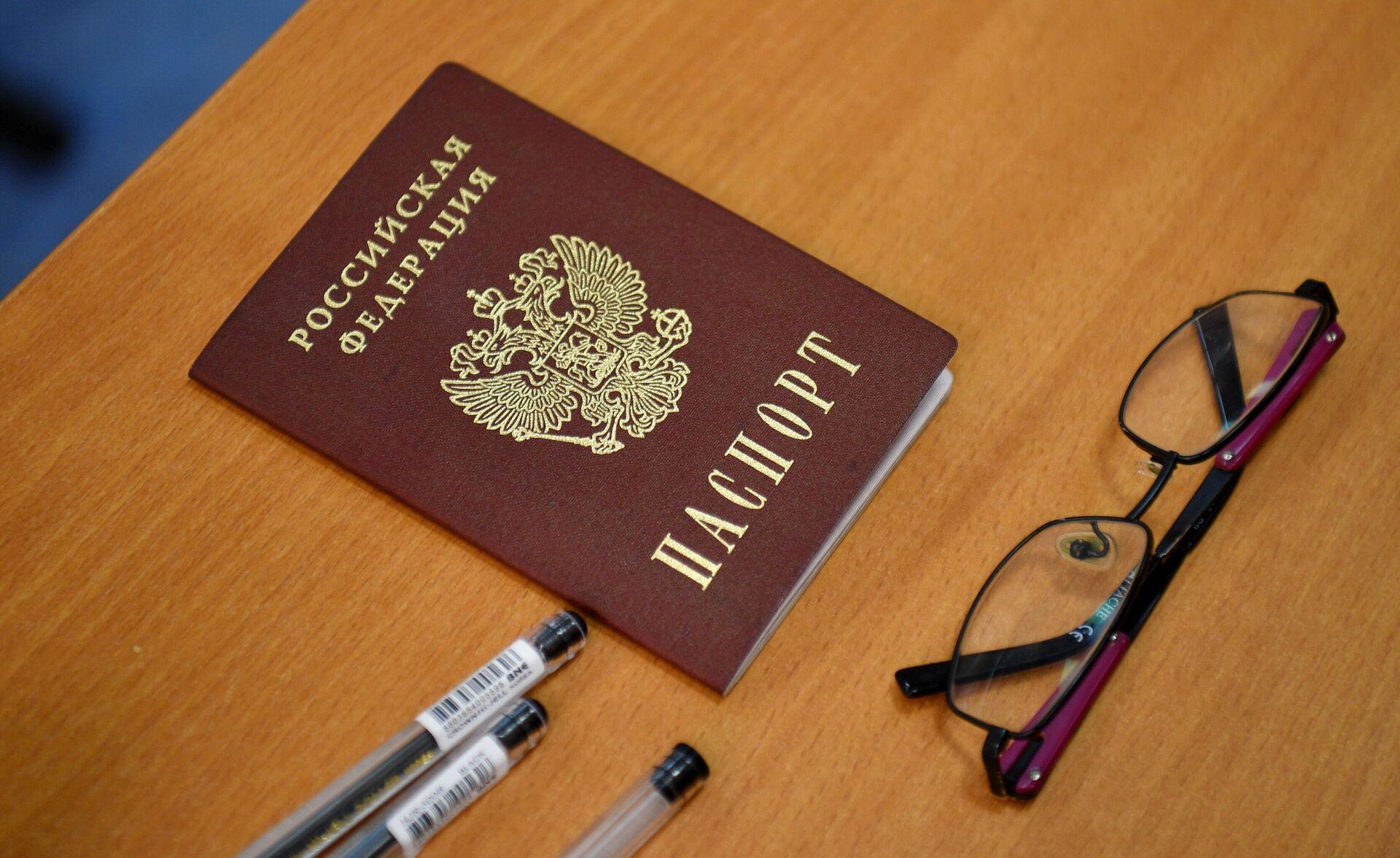 Паспорт ученика во время государственного выпускного экзамена - РИА Новости, 1920, 03.06.2021