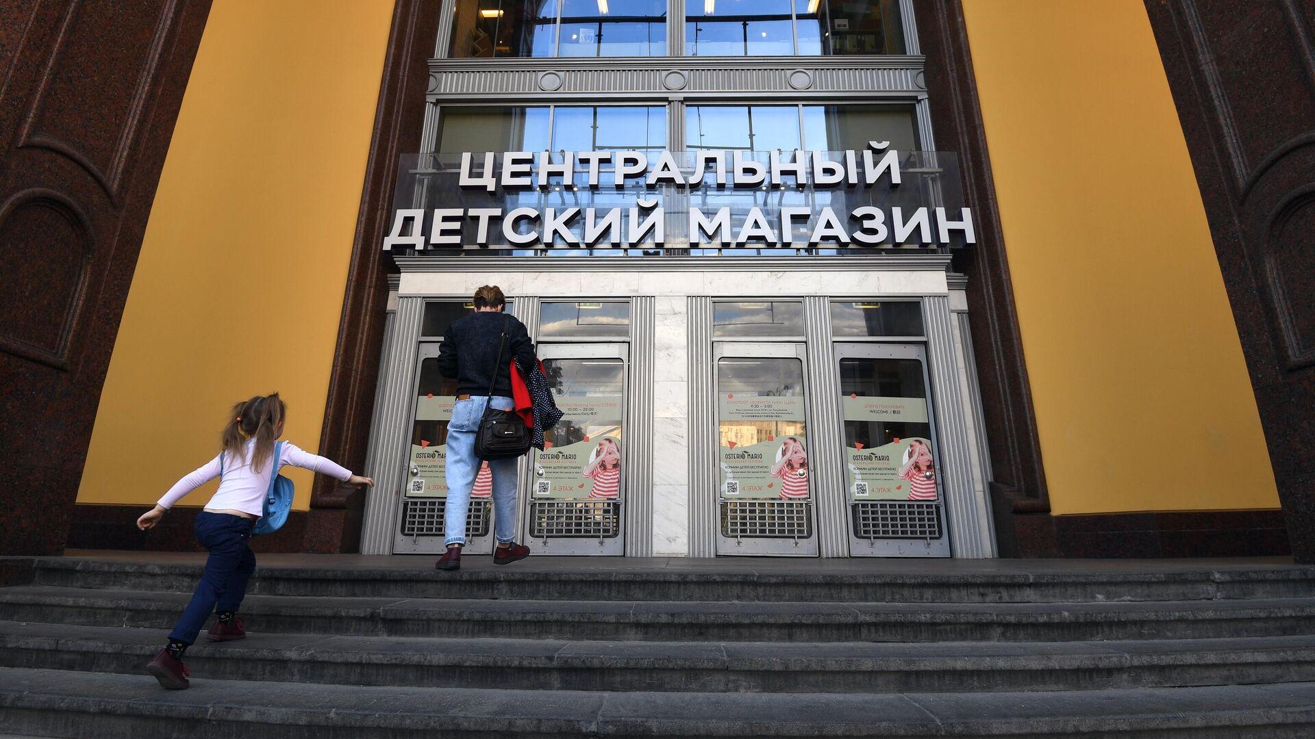 """В Москве 46 ресторанов """"Бургер Кинг"""" и KFC нарушили меры по COVID-19"""