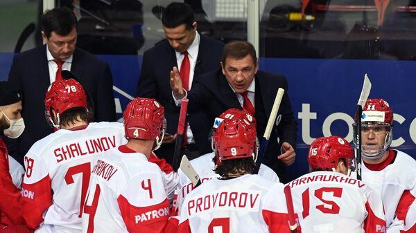 Тренерский штаб и хоккеисты сборной России