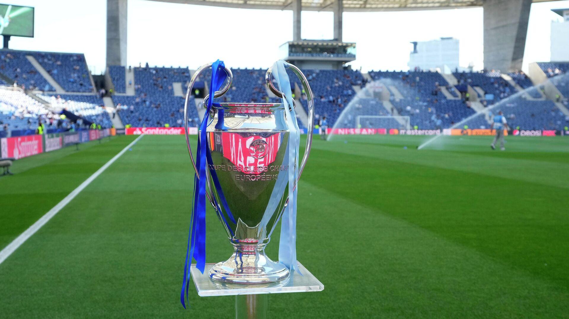 Трофей Лиги чемпионов - РИА Новости, 1920, 02.06.2021