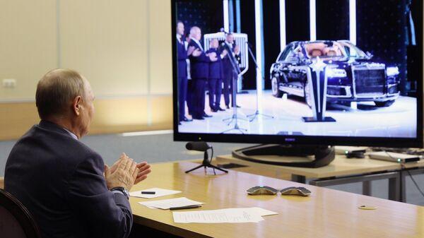 Президент РФ Владимир Путин по видеосвязи принимает участие в церемонии запуска завода по серийное производство лимузинов Аурус