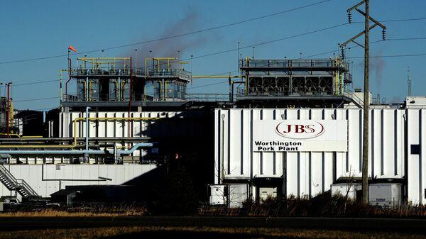 Завод компании JBS в в Миннесоте, США