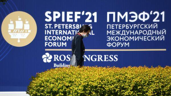 EY выяснила, какие страны больше всего инвестировали в Россию