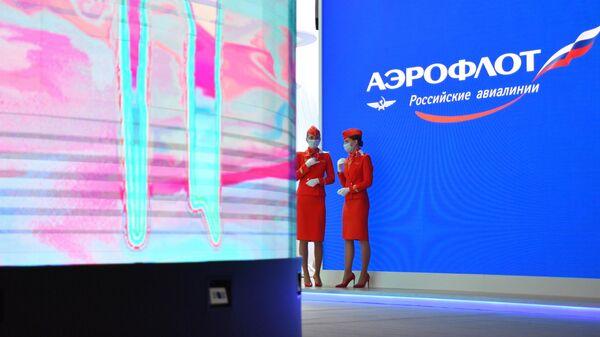 Девушки у стенда авиакомпании Аэрофлот на Петербургском международном экономическом форуме - 2021