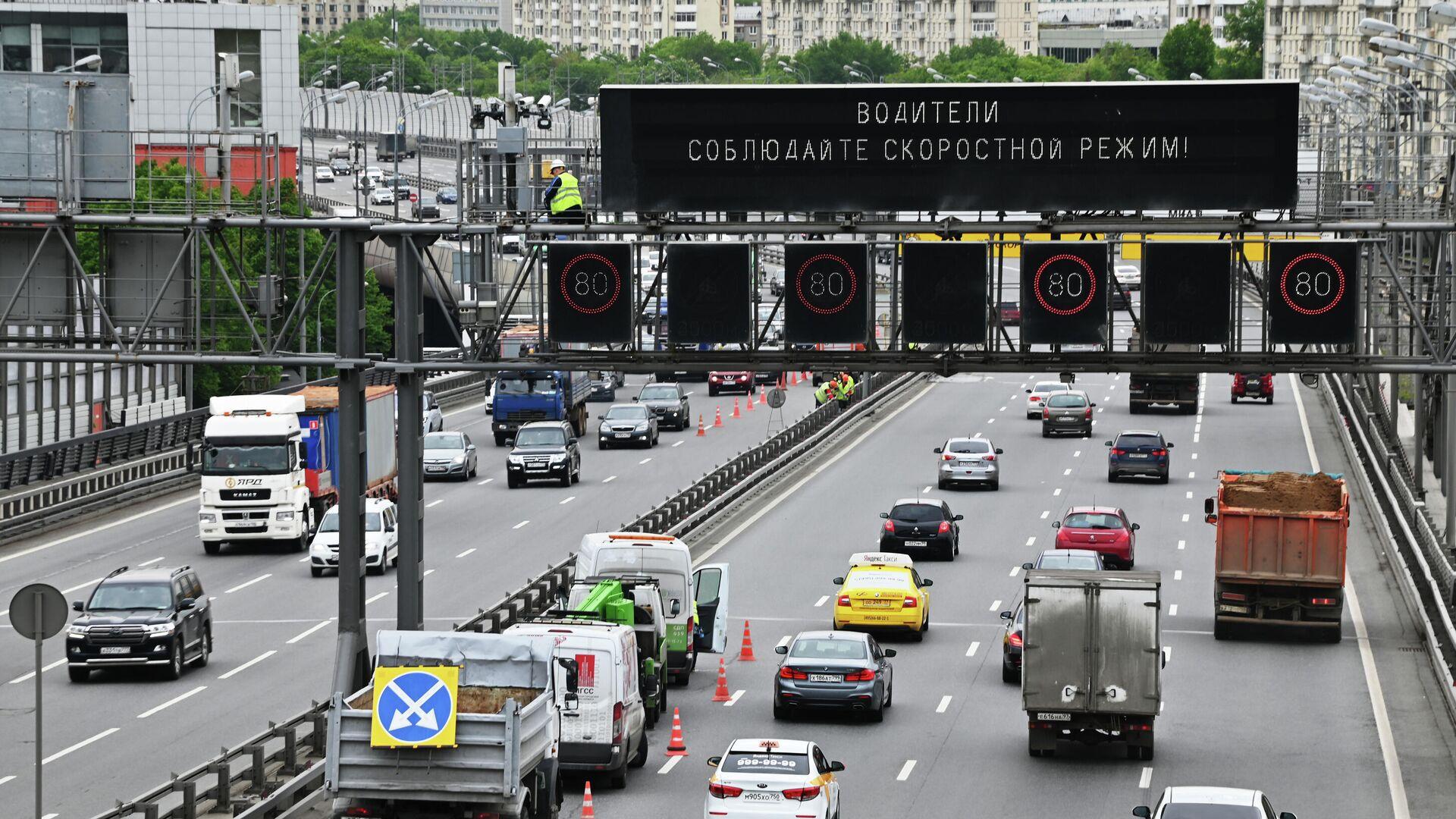 Предупреждение о соблюдении скоростного режима над дорогой в Москве - РИА Новости, 1920, 17.06.2021
