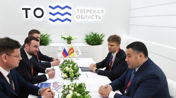 Правительство Тверской области и ООО Герс Технолоджи