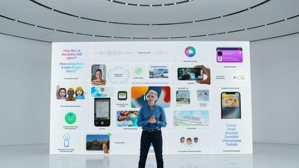 Apple представила операционные системы iOS 15 и iPadOS 15