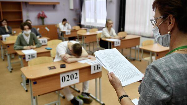 Ученики в классе перед началом единого государственного экзамена по химии