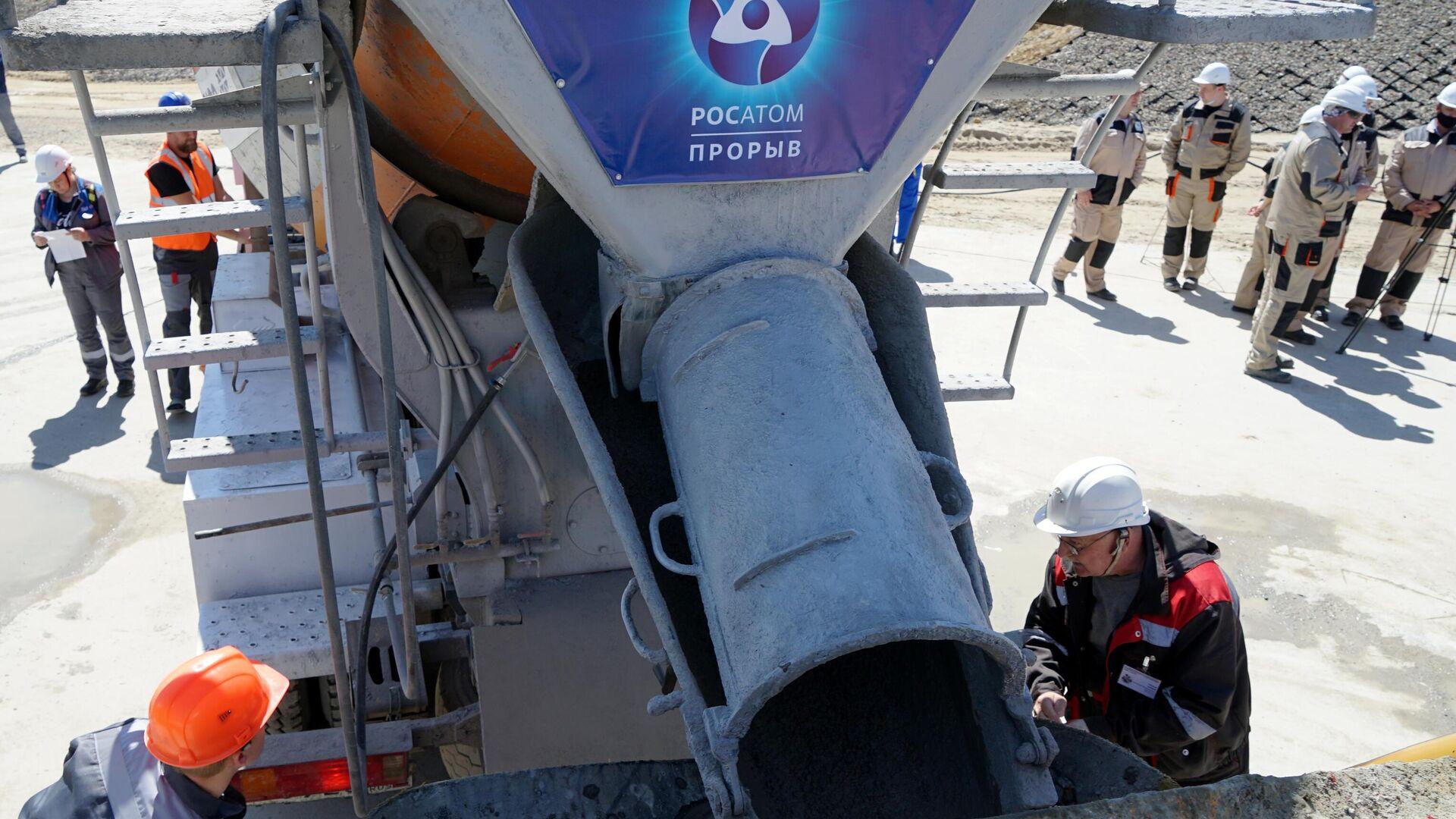 Строительство новейшего атомного реактора на быстрых нейтронах БРЕСТ-ОД-300 в Северске - РИА Новости, 1920, 08.06.2021