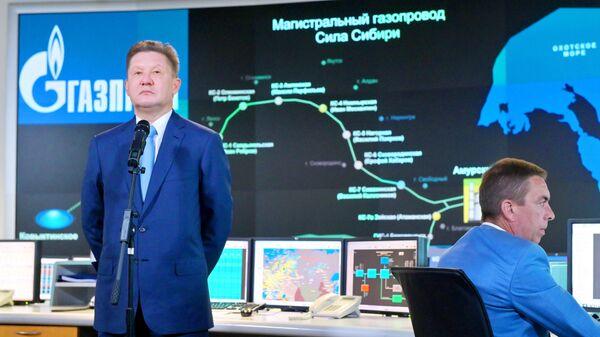 Председатель правления ПАО Газпром Алексей Миллер во время торжественной церемонии запуска в работу первой технологической линии Амурского газоперерабатывающего завода