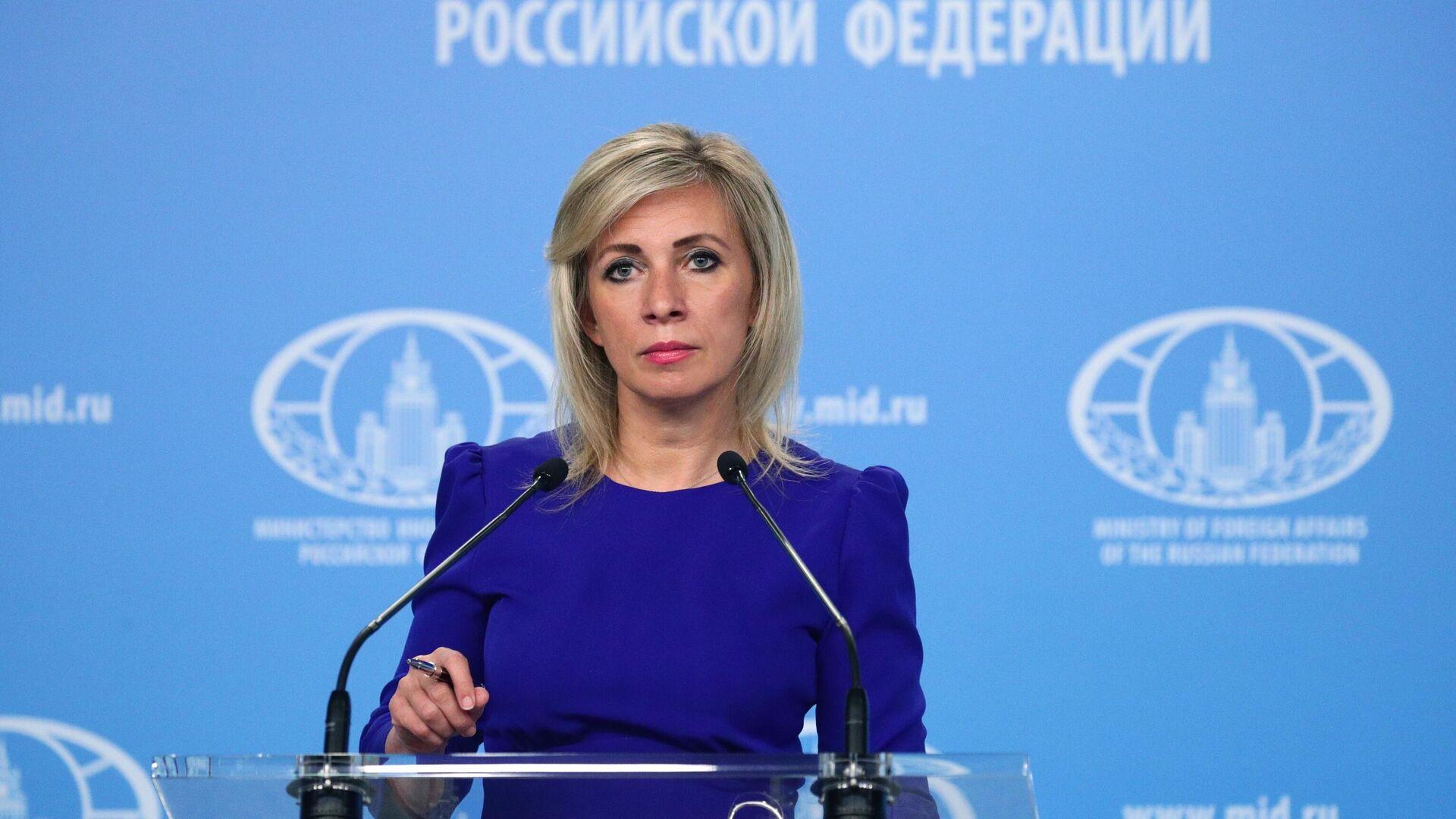 Официальный представитель Министерства иностранных дел России Мария Захарова во время брифинга в Москве - РИА Новости, 1920, 17.07.2021