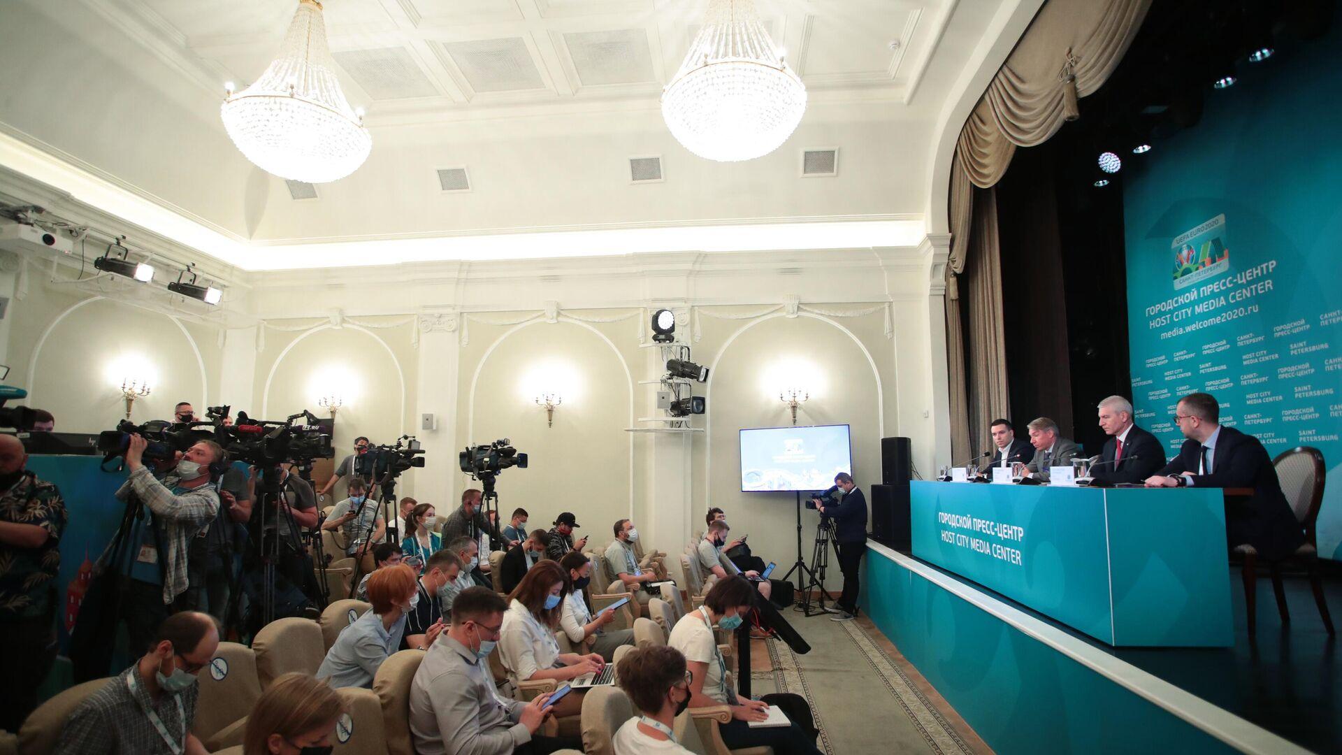 Открытие городского пресс-центра Евро-2020 в Санкт-Петербурге - РИА Новости, 1920, 11.06.2021