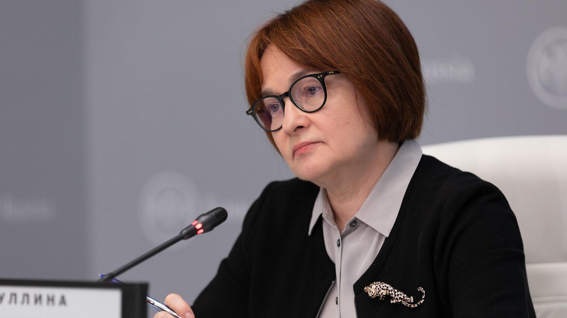 Председатель Центрального Банка РФ Эльвира Набиуллина проводит пресс-конференцию по итогам заседания совета директоров - РИА Новости, 1920, 23.07.2021