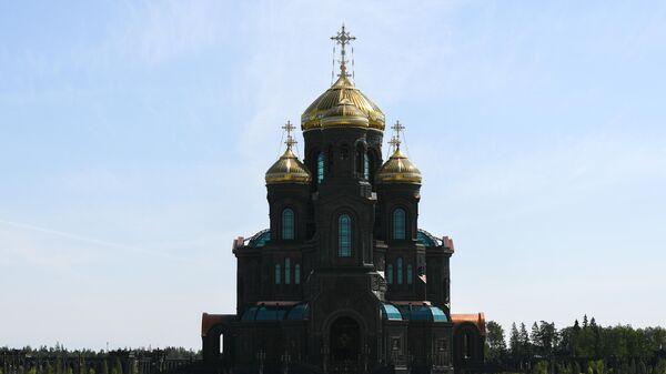 Главный храм Вооруженных Сил РФ в парке Патриот в Московской области