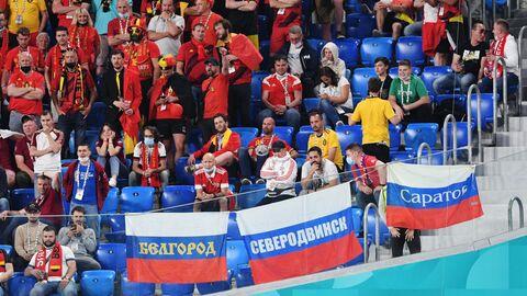 Футбол. ЧЕ-2020. Матч Бельгия - Россия