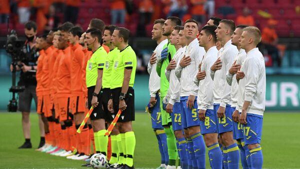 Футболисты сборных Нидерландов и Украины