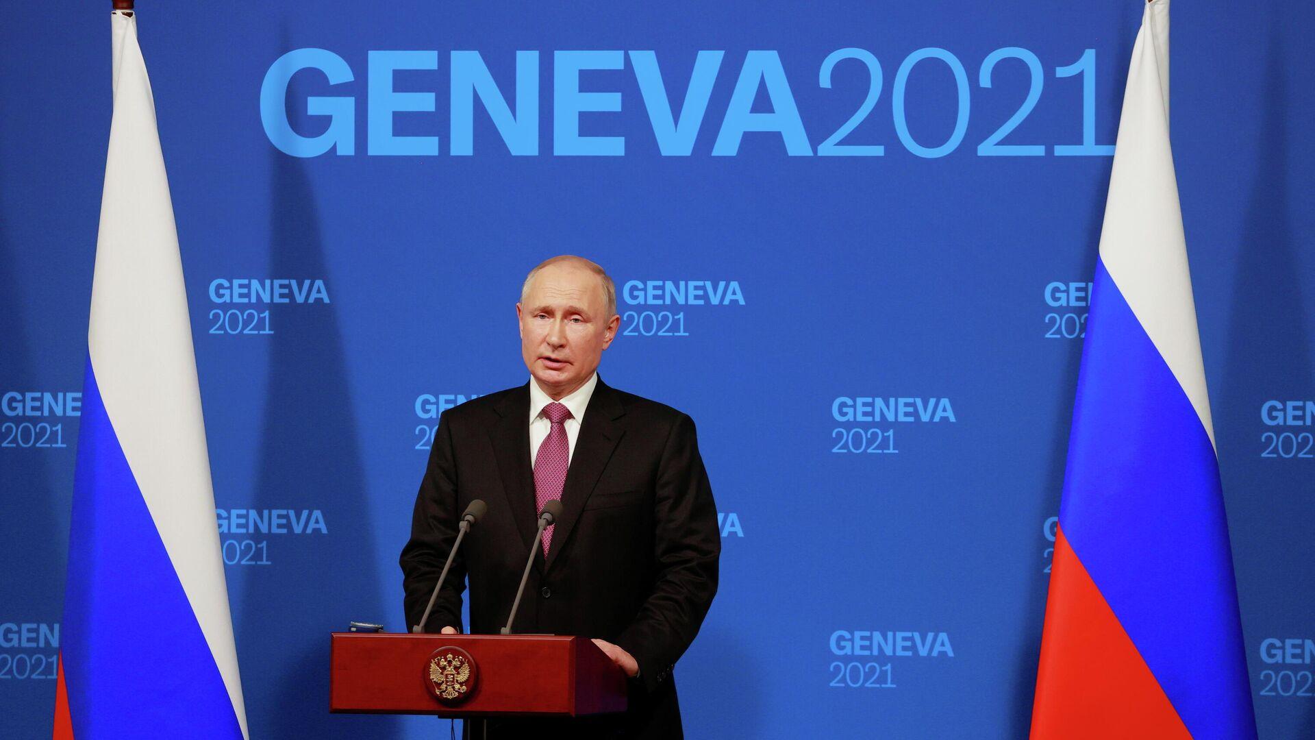 Президент России Владимир Путин во время пресс-конференции по итогам встречи с президентом США Джо Байденом - РИА Новости, 1920, 16.06.2021