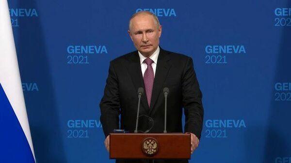 Так далеко не дошли – Путин о красных линиях