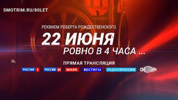 Акция Памяти, посвящённая 80-летию со дня начала Великой Отечественной войны