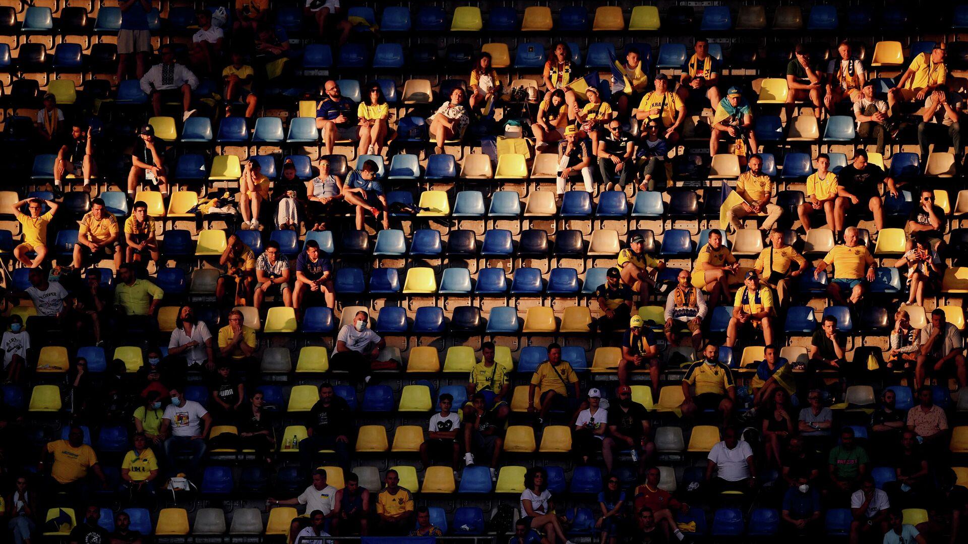 Болельщики сборной Украины по футболу - РИА Новости, 1920, 22.06.2021