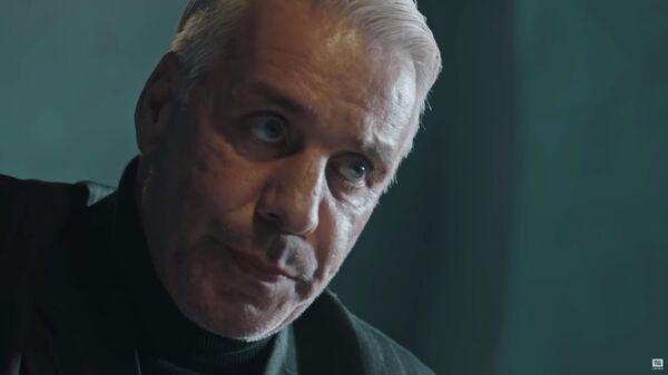 Till Lindemann - Ich hasse Kinder (Short Movie Teaser #1)
