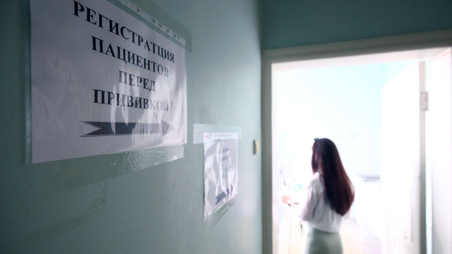 Девушка проходит регистрацию перед вакцинацией против короновирусной инфекции препаратом КовиВак - РИА Новости, 1920, 25.06.2021