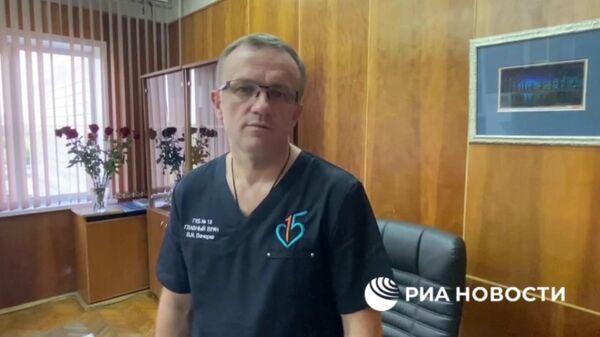 Побольше позитивных новостей – главврач 15-й больницы Вечорко поздравил МИА Россия сегодня