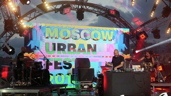 Фестиваль для горожан MoscowUrban Fest