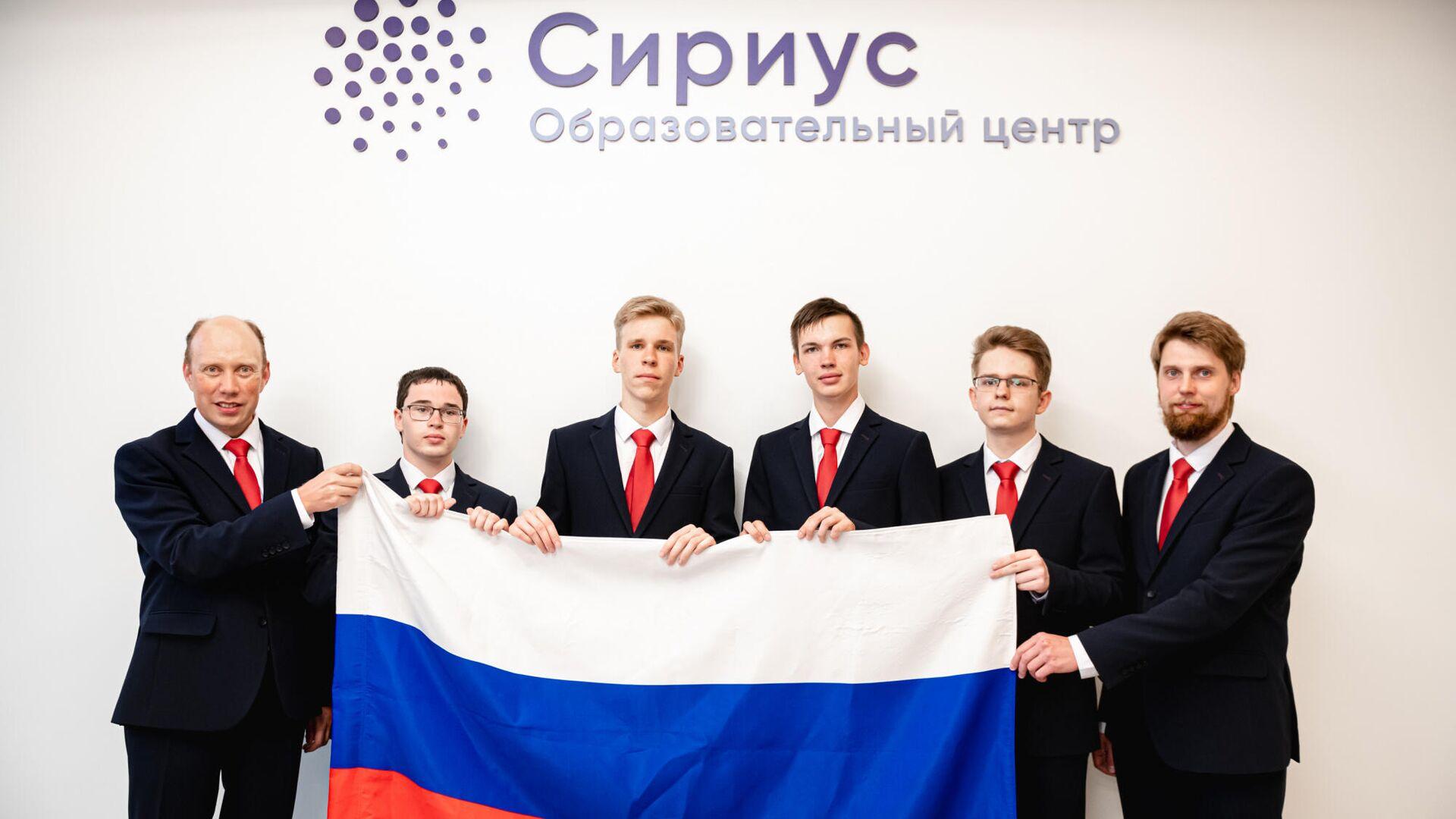 Российские школьники завоевали три золотые медали и одну серебряную на Международной олимпиаде школьников по информатике - РИА Новости, 1920, 28.06.2021