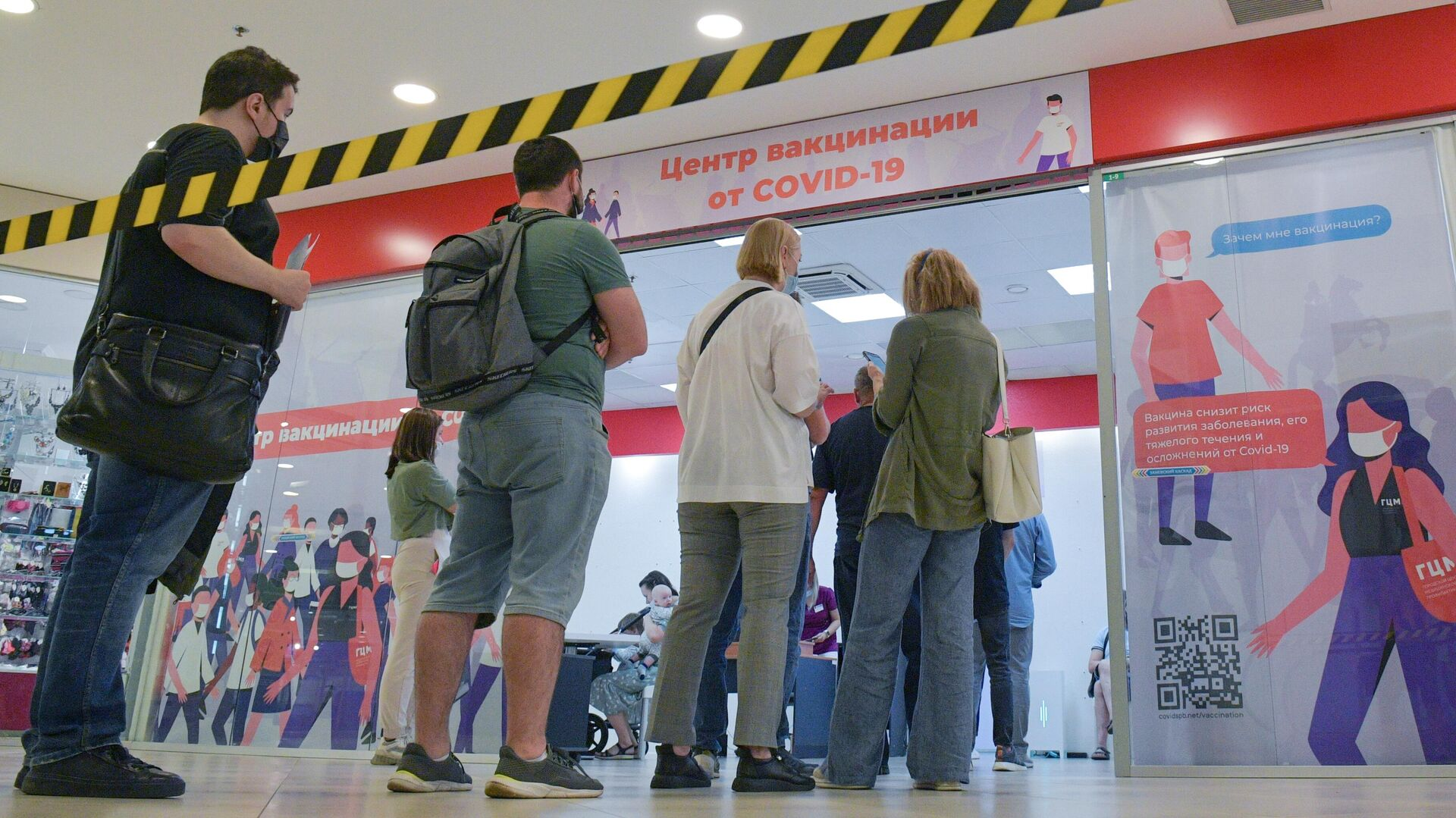 Люди в очереди на вакцинацию от коронавируса в ТК Заневский каскад в Санкт-Петербурге - РИА Новости, 1920, 01.08.2021