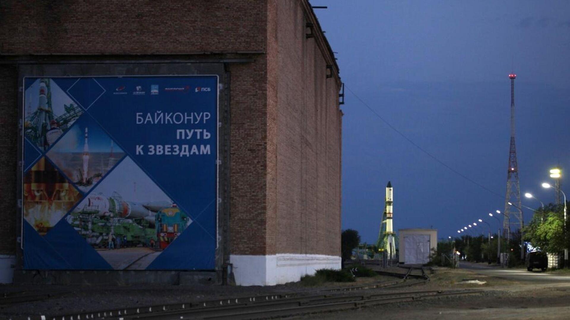 Путин рассказал о сотрудничестве с Казахстаном на Байконуре