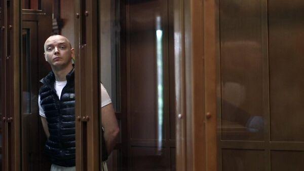 Советник главы Роскосмоса Иван Сафронов на заседании Московского городского суда. Стоп-кадр видео