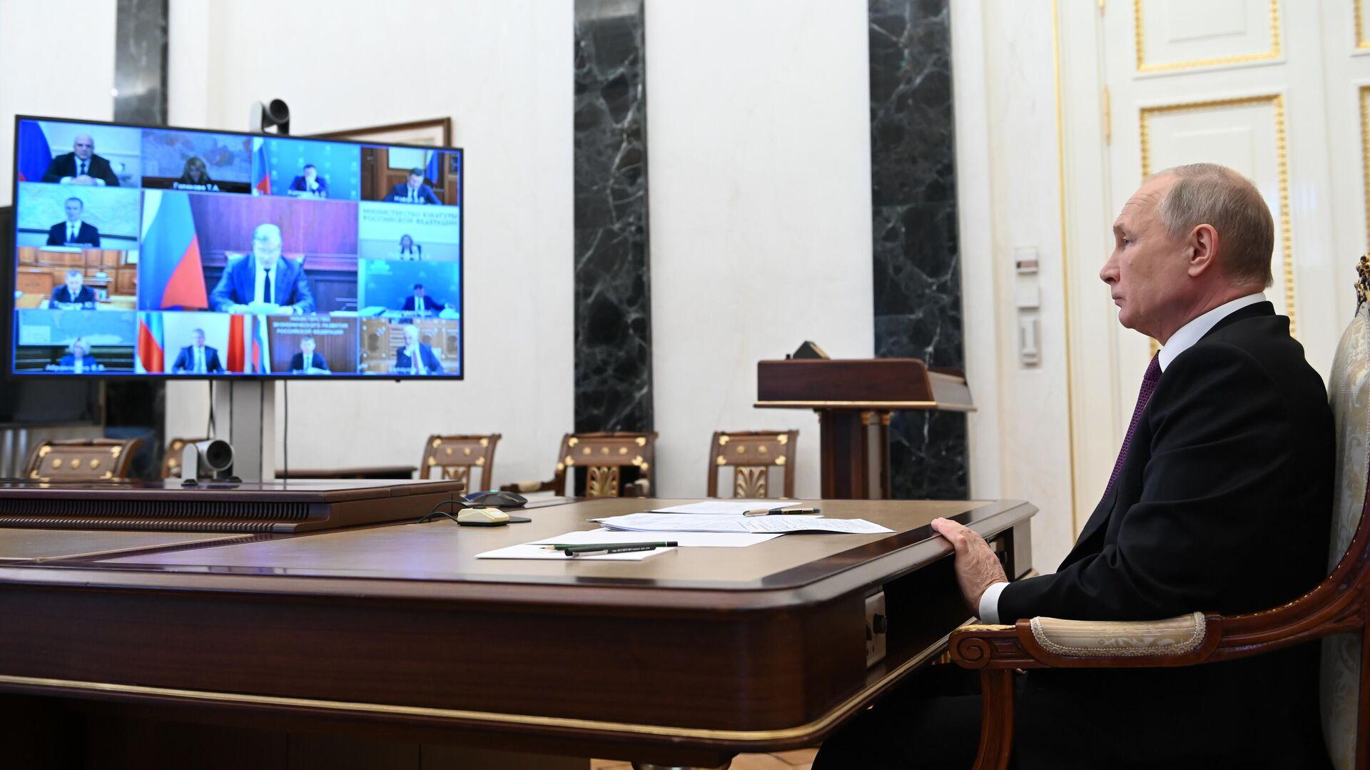 Путин поговорил с многодетной семьей, которую приглашал отдохнуть в Сочи