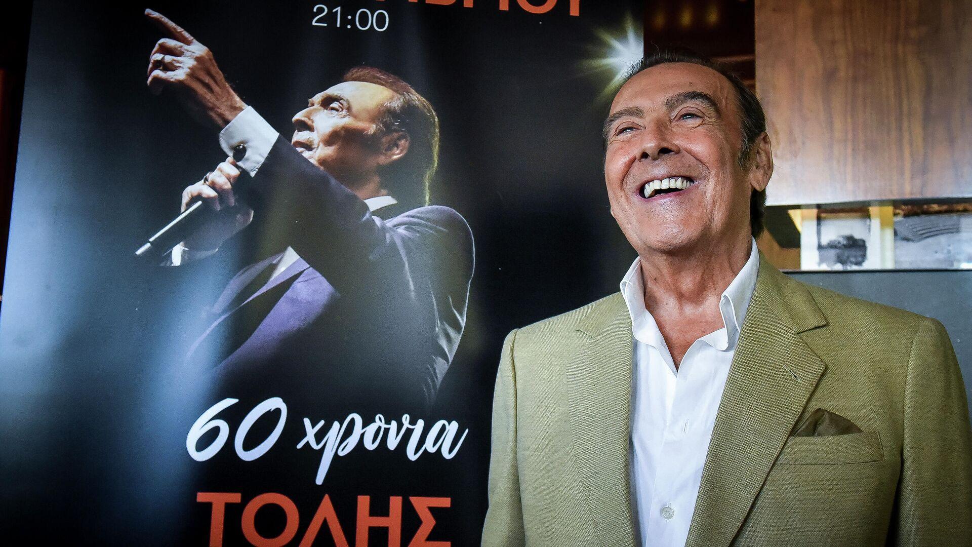 Греческий певец Толис Воскопулос - РИА Новости, 1920, 19.07.2021