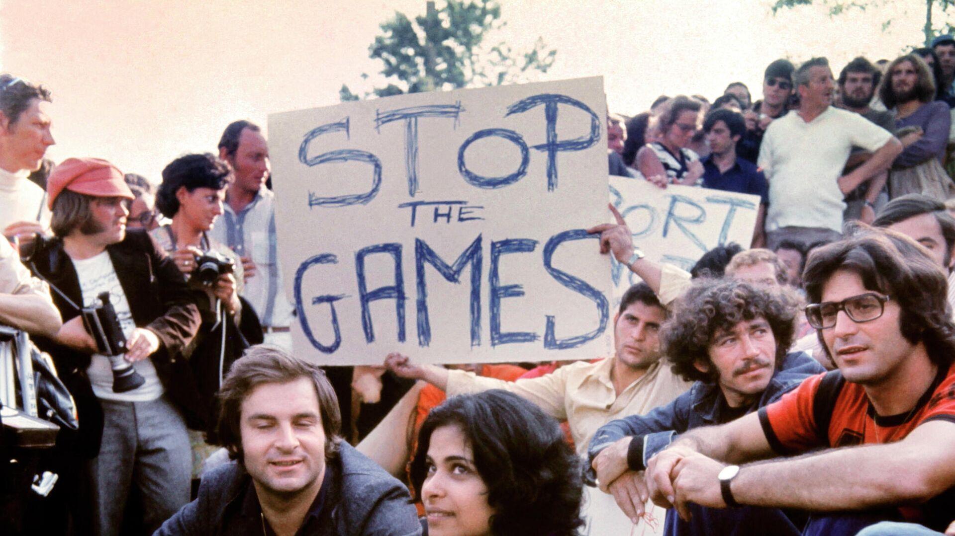 Протесты во время Олимпиады-1972 в Мюнхене после теракта - РИА Новости, 1920, 22.07.2021