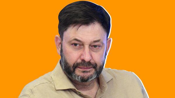 LIVE. Кирилл Вышинский о Северном потоке-2, СМИ-иноагентах и Олимпиаде