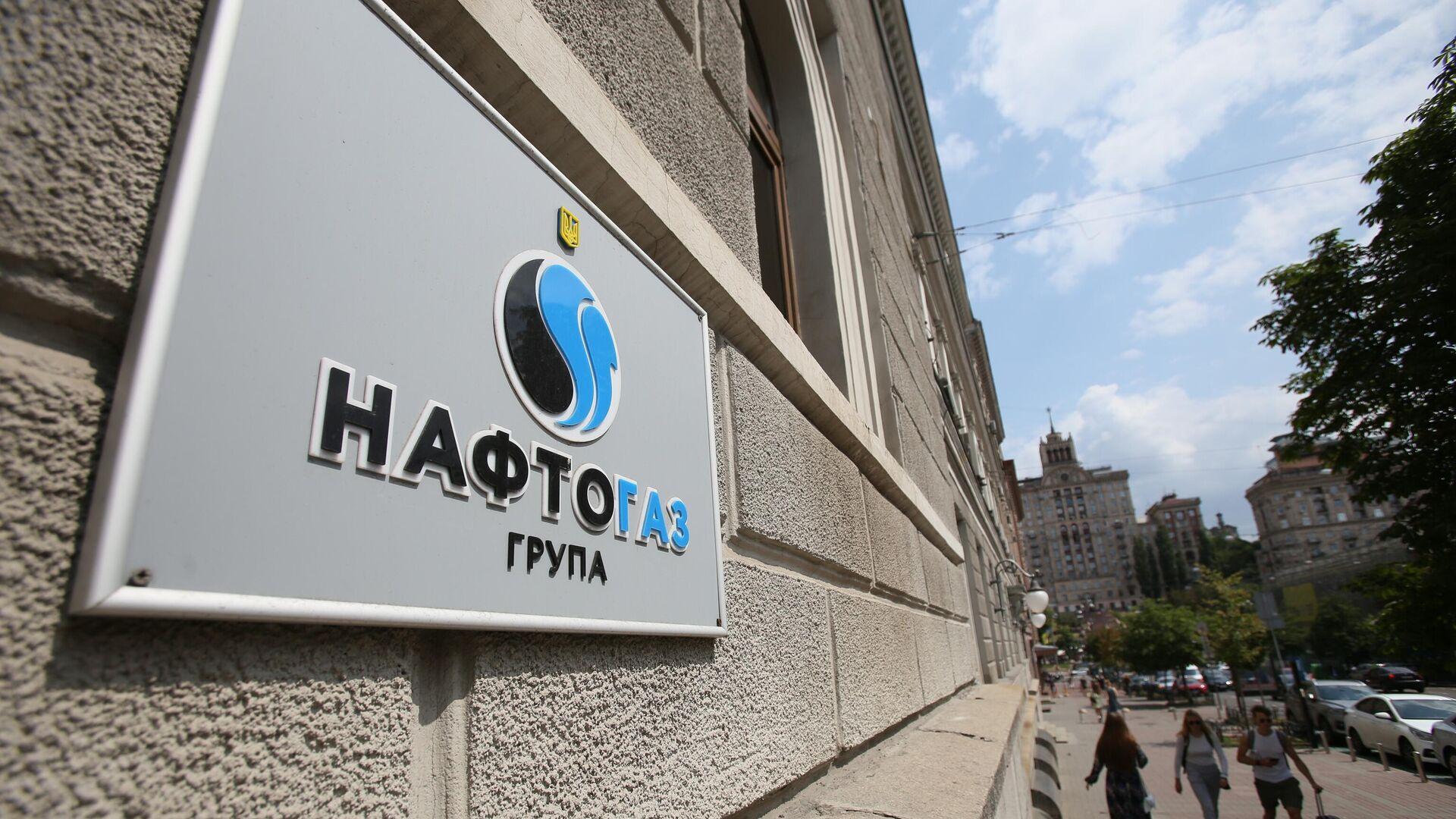 """Глава """"Нафтогаза"""" Витренко: Киев готов продлить контракт на транзит с """"Газпромом"""""""