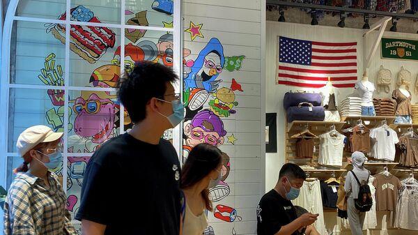Бутик с американским флагом в Пекине