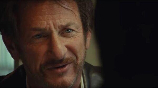 Кадр из фильма День флага