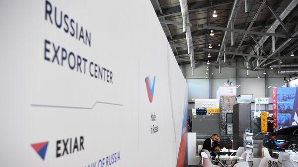 Международная промышленная выставка Иннопром-2021