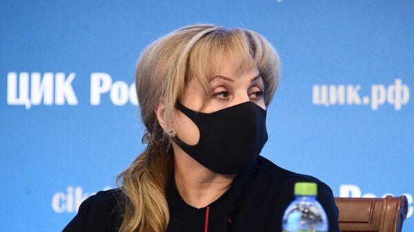 Председатель Центральной избирательной комиссии Элла Памфилова