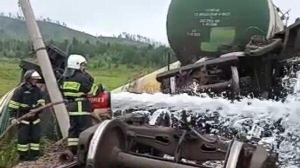 Столкновение грузовых поездов в Чернышевском районе Забайкальского края на перегоне Алеур-Бушулей