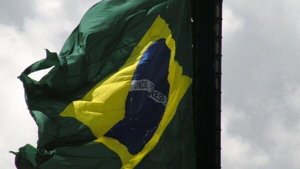 Повышение в звании. США хотят превратить Бразилию в Афганистан