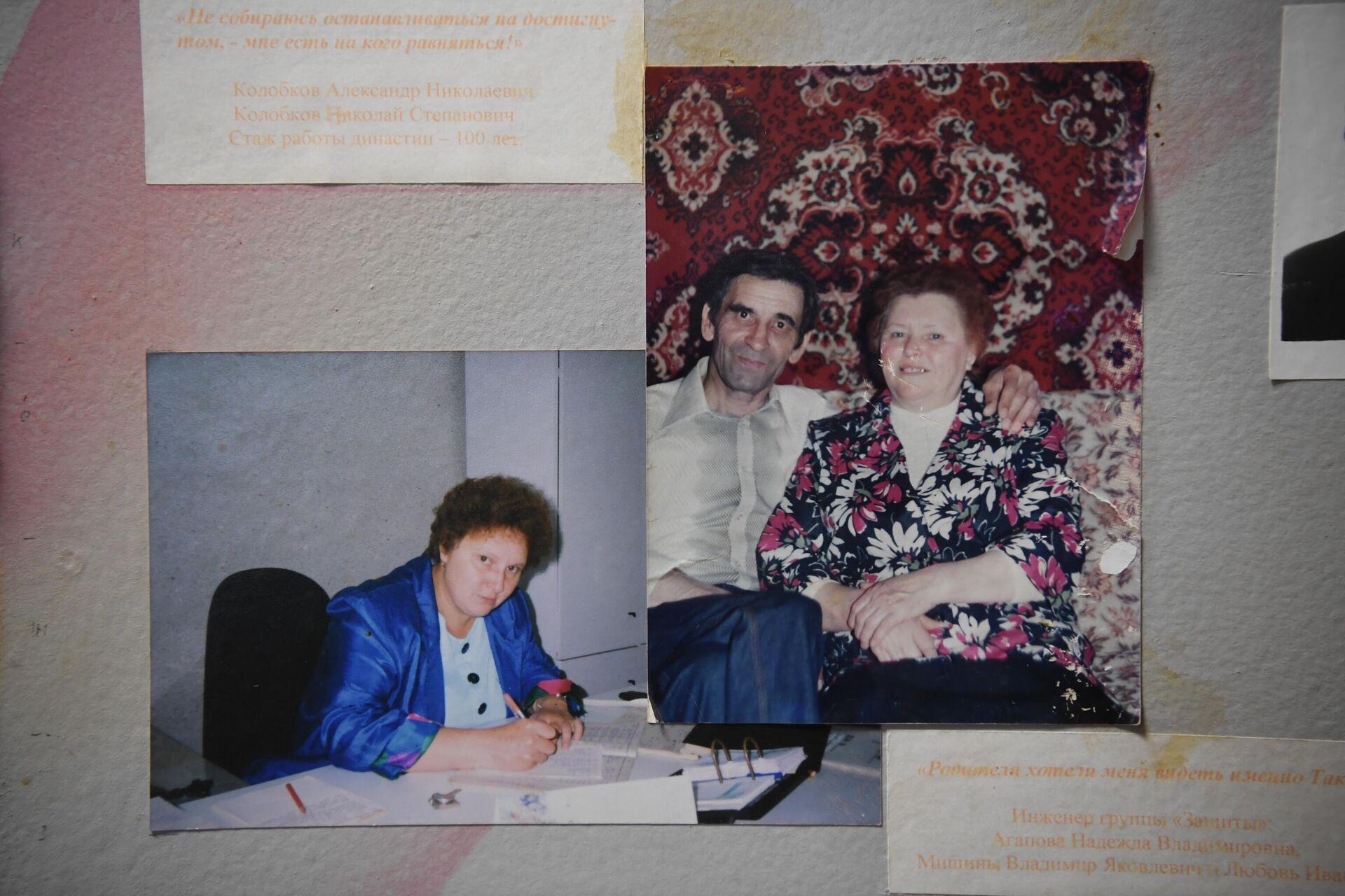 Семья Агаповых-Мишиных на стенде предприятия (справа) - РИА Новости, 1920, 12.08.2021
