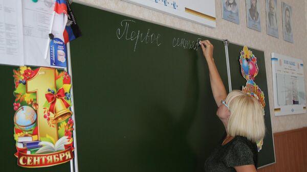 Подготовка к новому учебному году в Донецке