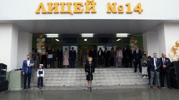 Валентина Матвиенко на торжественной линейке в лицее №14 в Пензе