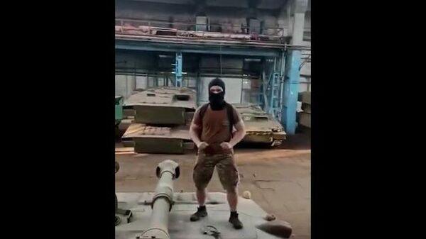 Блогеры станцевали на военной технике на заводе в Харькове