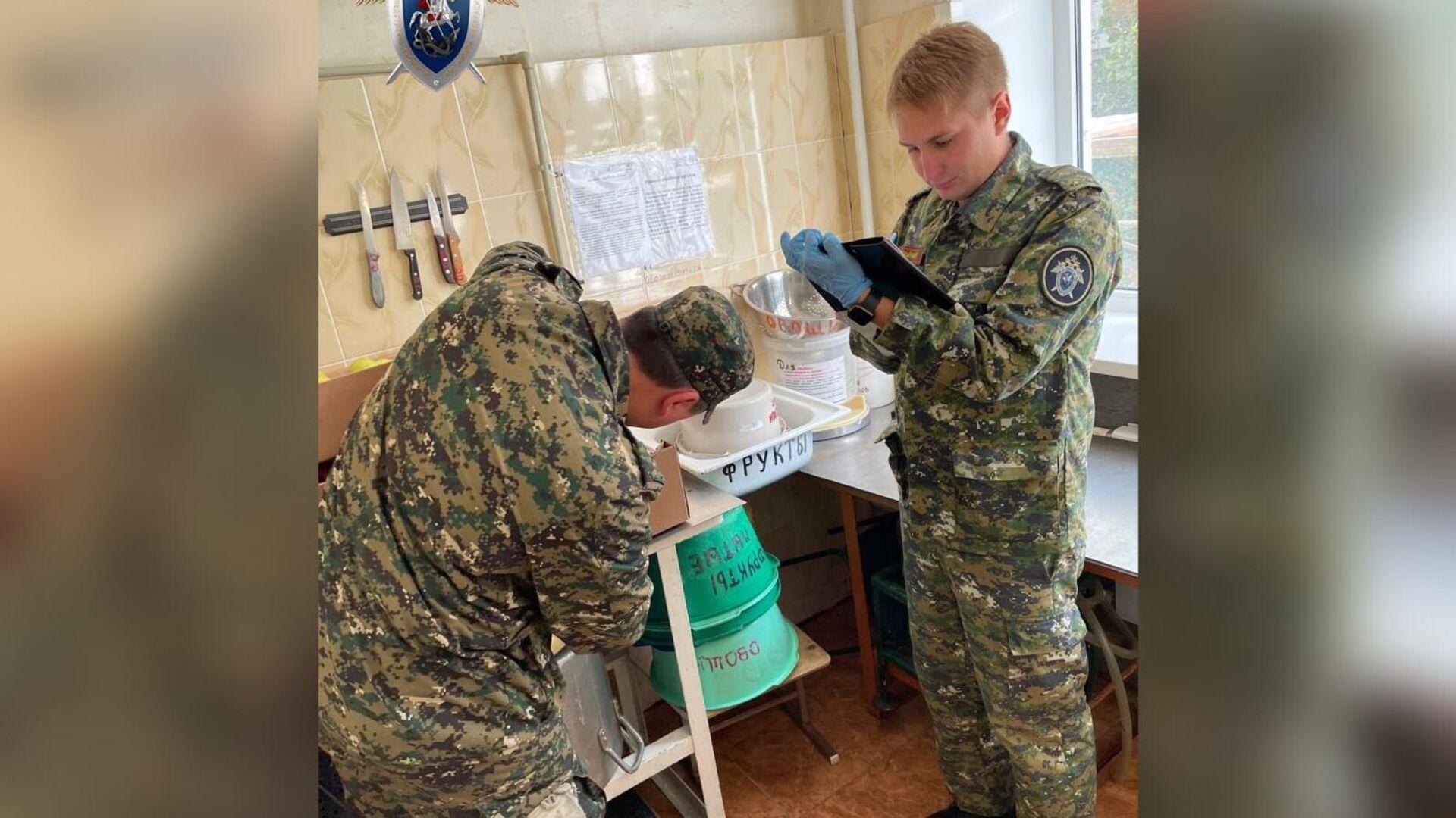 Следственный комитет работает в одной из школ Нижнего Новгорода, где ученики заразились кишечной инфекцией - РИА Новости, 1920, 05.09.2021