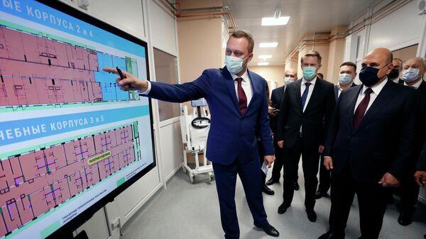 Председатель правительства РФ Михаил Мишустин на презентации проекта строительства нового областного клинического противотуберкулезного диспансера в Саратове