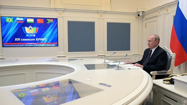 Президент РФ Владимир Путин принимает участие в XIII саммите БРИКС в режиме видеоконференции